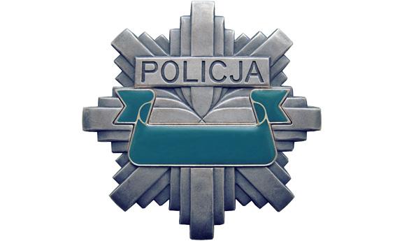 Nie żyje policjant.